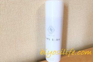 美容師 プロテクトクリーム2