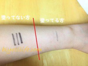 ケロデックスクリーム 効果検証11